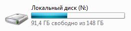 Windows виртуальный диск