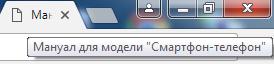 Новый заголовок PDF
