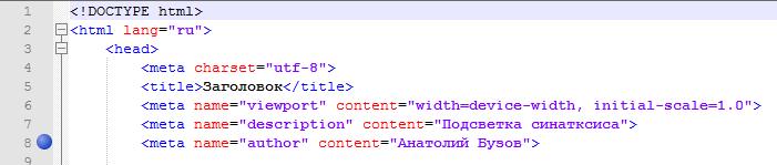 Так выглядит редактор с подсветкой кода
