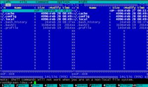 Интерфейс редактора mc ubuntu