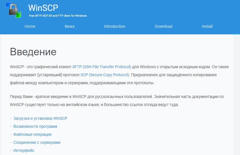 Как пользоваться программой WinCSP