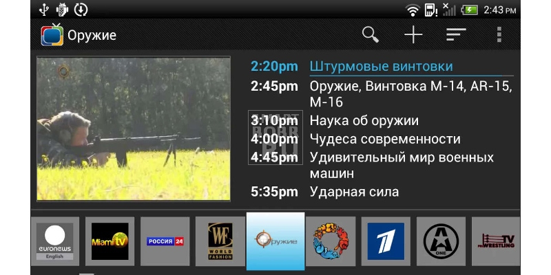 SPB TV телевизор андроид