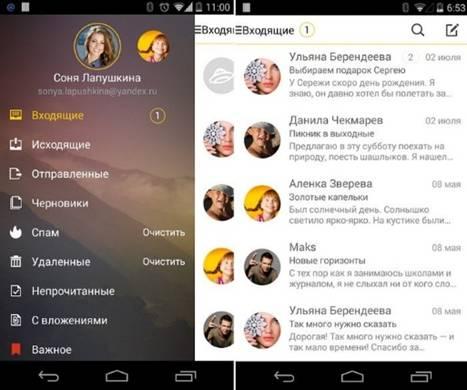 Клиент Yandex почты для Андроид