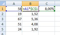 Расчет процентов в эксель с фиксированной ячейкой