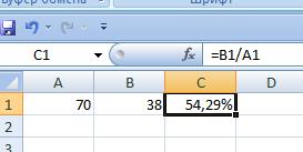 Простой пример расчета процентов в Экселе