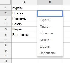 Выбор элемента в выпадающим списке