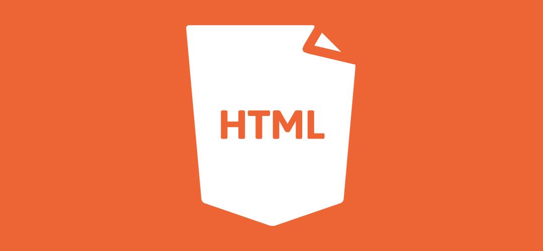 Простой пример HTML странички