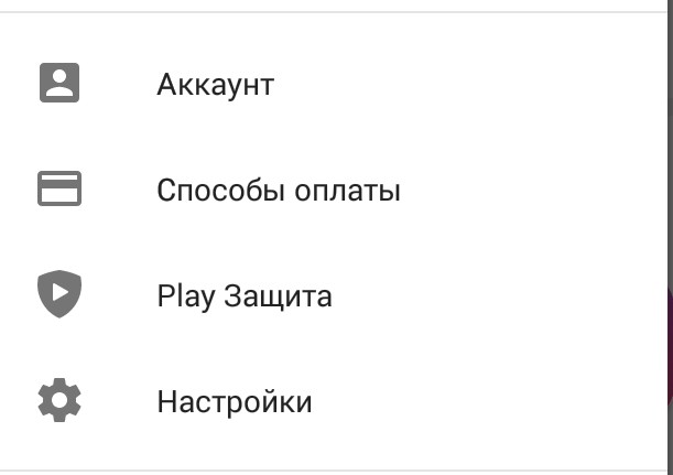 Отключаем обновления Android