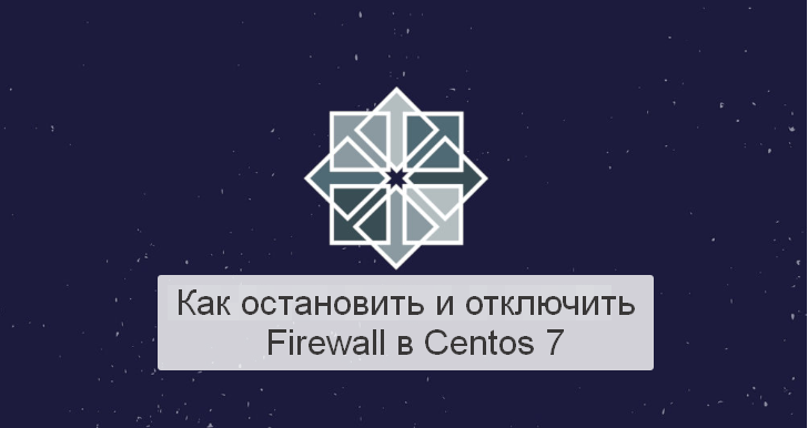 Disable Firewalld on CentOS 7