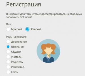 пользователи в якласс